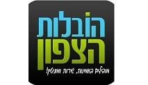 הובלות הצפון לוגו חדש