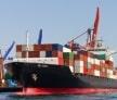 """אניית משא שמעבירה חפצים לחו""""ל"""