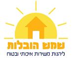 לוגו שמש הובלות