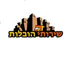 לוגו אנדרי שירותי הובלה