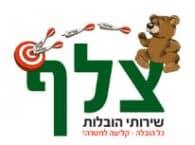 לוגו של צלף הובלות 2