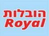 לוגו רויאל הובלות