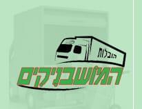 לוגו - המושבניקים