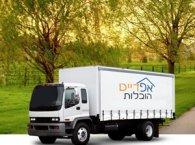 לוגו - המובילים קטנות – הובלות בישראל